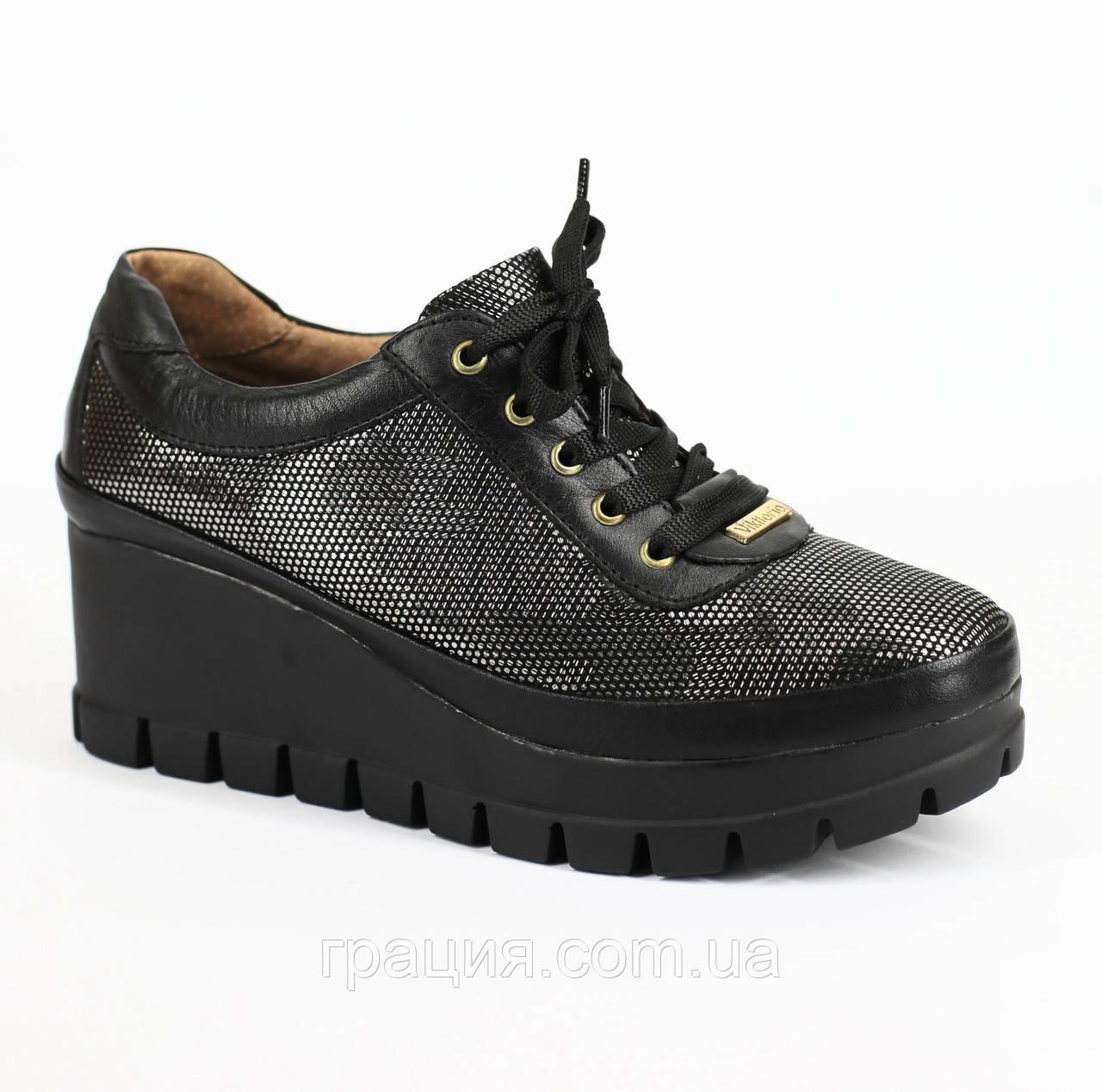 Кожаные молодежные туфли на платформе