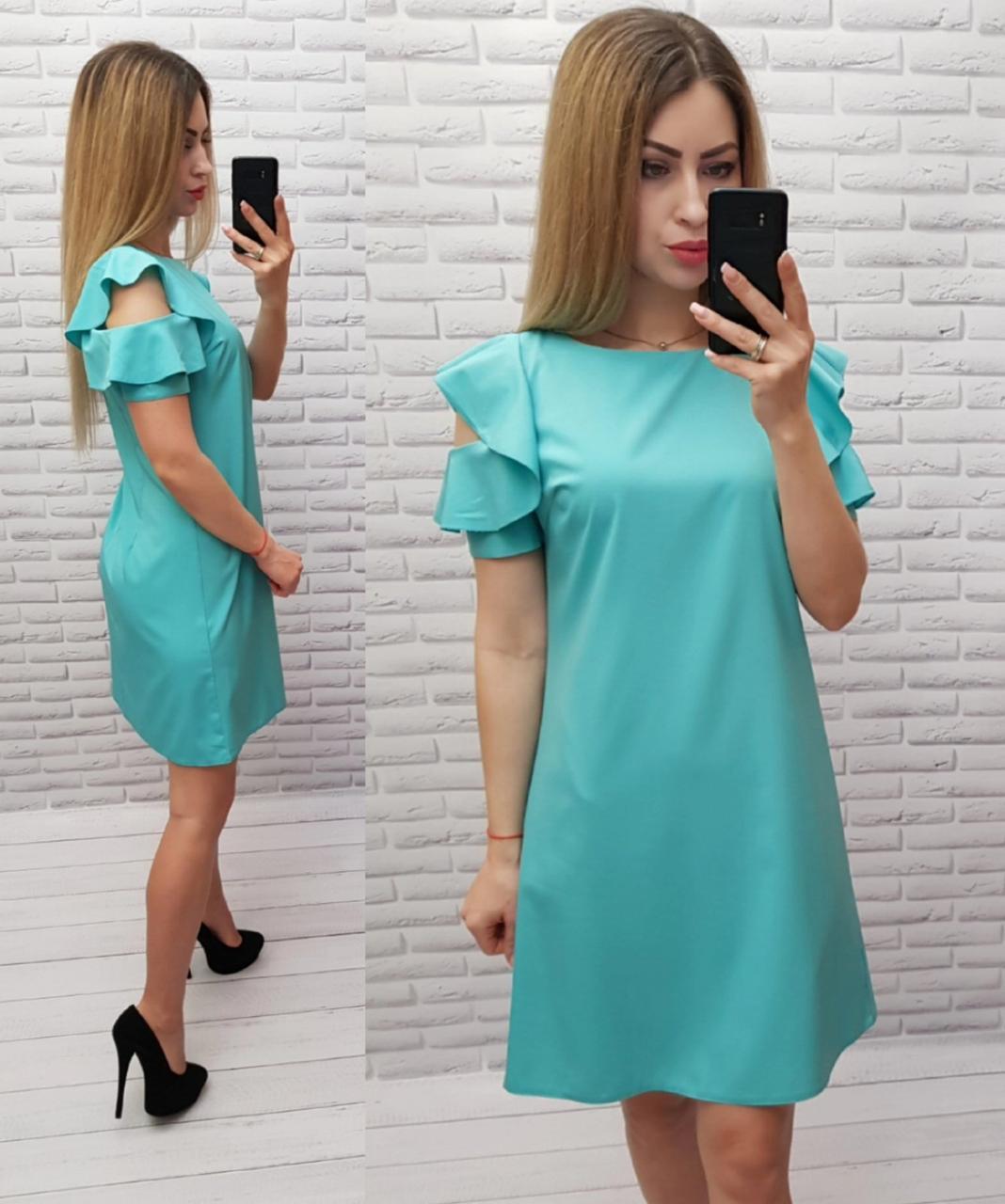 Платье с рюшами на плечах арт. 783, цвет  бирюза