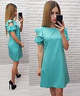 Арт. 783 Платье с рюшами на плечах, цвет  бирюза/ бирюзовое