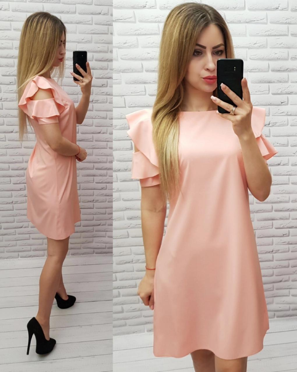 Платье с рюшами на плечах арт 783 персик