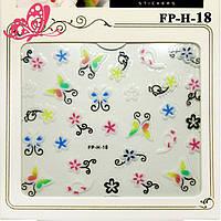 Самоклеящиеся Наклейки для Ногтей 3D Nail Stickers FP-Н-18 Бабочки Цветы с Завитками, Декор Ногтей Маникюр