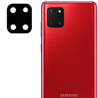Гибкое защитное стекло 0.18mm на камеру для Samsung Galaxy Note 10 Lite (A81)
