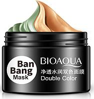 Маска для лица Bioaqua Ban Bang двухфазная для комбинированной кожи 50+50 г