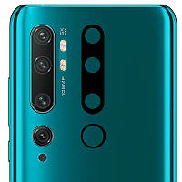 Гибкое защитное стекло 0.18mm на камеру для Xiaomi Mi Note 10 / Note 10 Pro / Mi CC9 Pro