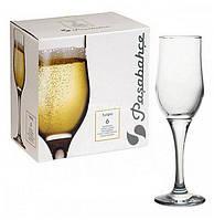 Набір келихів для шампанського 190мл.6шт. Tulipe Pasabahce (44160), фото 1