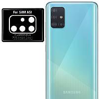Гибкое защитное стекло 0.18mm на камеру для Samsung Galaxy A71