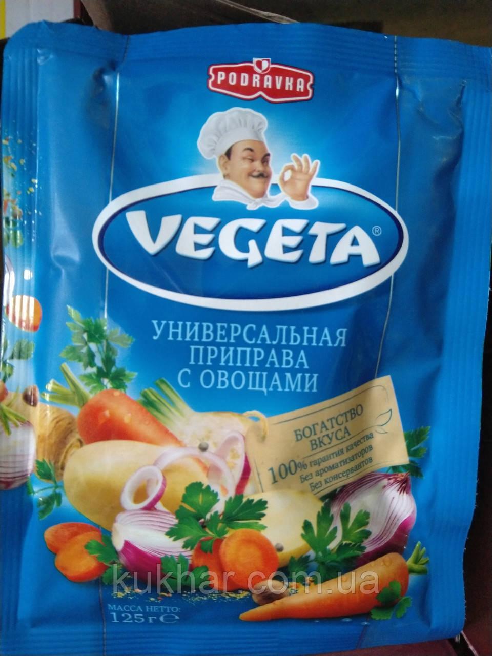 """Приправа """"Вегета"""" 125 г"""