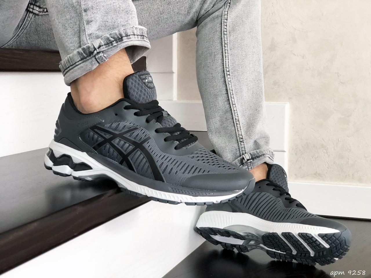 Мужские кроссовки Asics Gel-Kayano 25,сетка,темно серые