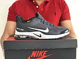 Мужские модные кроссовки Nike Air Presto CR7,серые, фото 2
