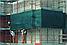 Сетка затеняющая 80.0 (г/м²) 3.0 х 50.0 (м), фото 3