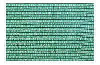 Сетка защитная 110 % затенения, 2.0 х 10.0 (м)