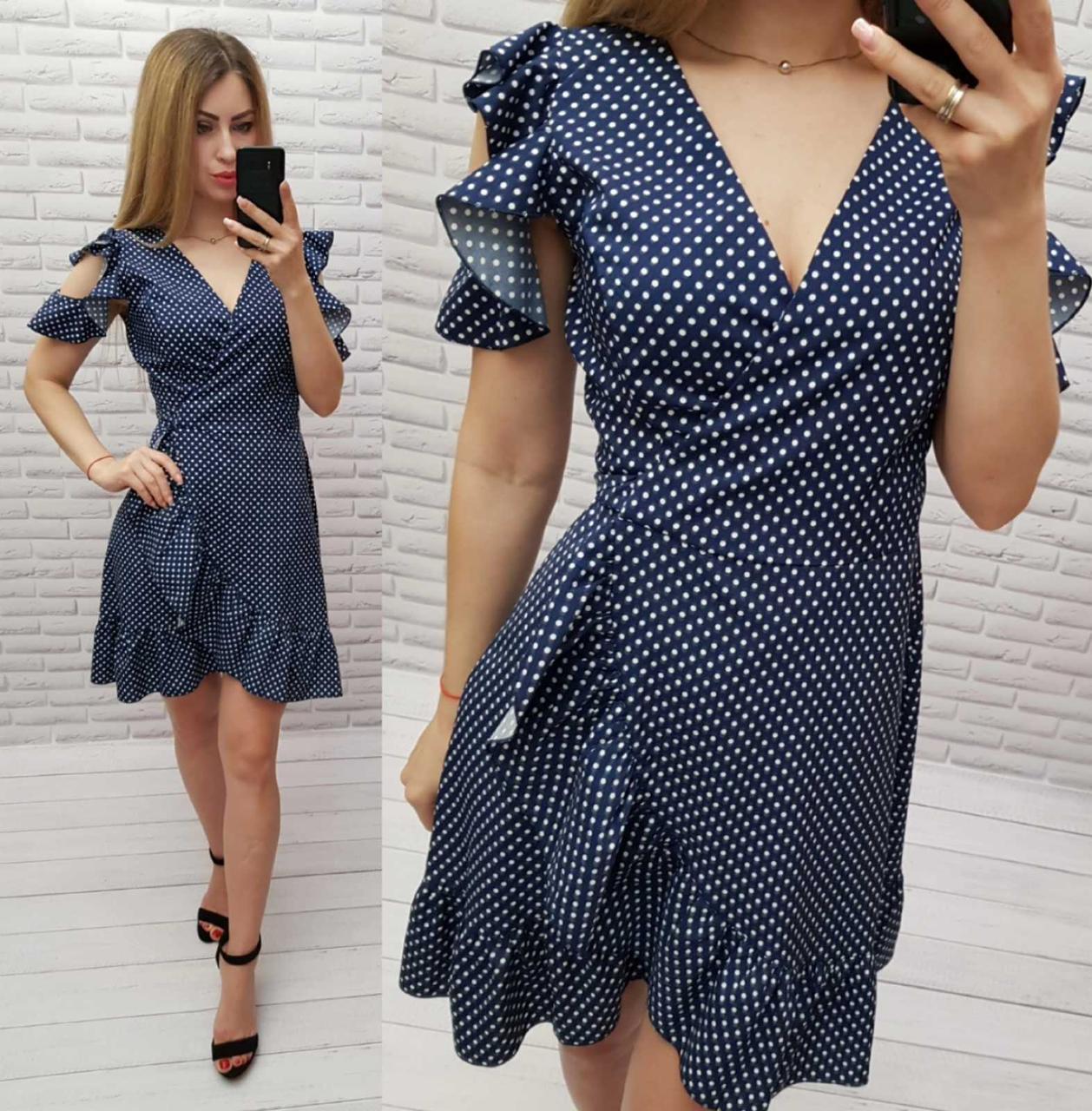 Платье на запах с рюшами в горох темно-синее, 193