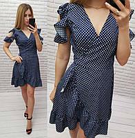 Платье на запах с рюшами в горох темно-синее, 193, фото 1