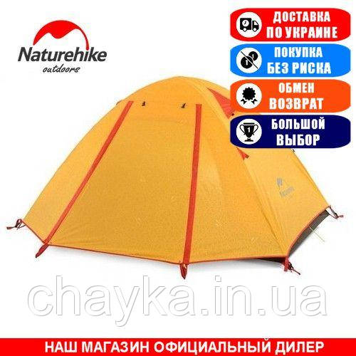 Палатка туристическая NatureHike NH18Z044-P; 4-х местная; 130х210х210/55см. Универсальная. NH18Z044-P orange.