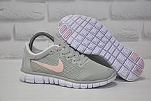Женские серые с розовым кроссовки в стиле Nike Free Run 3.0