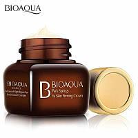 Ночная крем-сыворотка для век BioAqua Night Repair Eye Cream