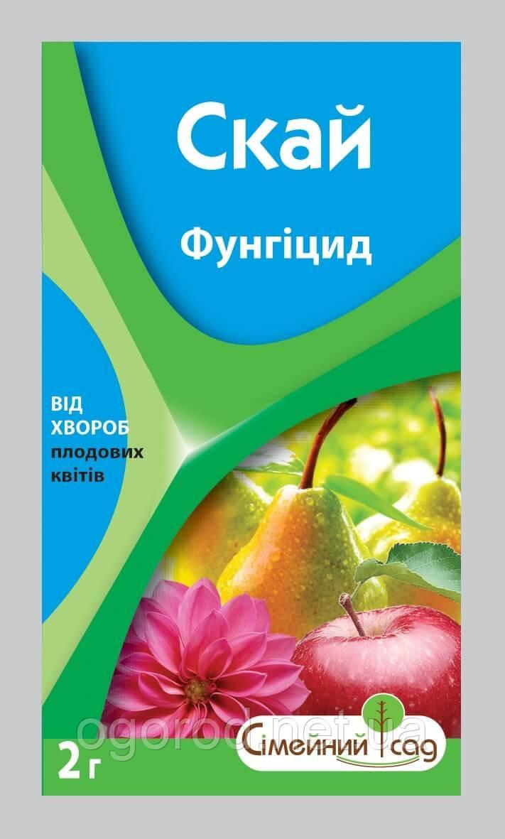 Скай (аналог Строби) Украина