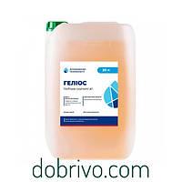 Гербицид ГЕЛИОС (глифосат 480 г/л аналог Раундап) 20л. (лучшая цена купить)