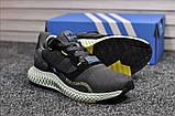 Кросівки Adidas X Hender Scheme ZX 4000 4D, фото 2