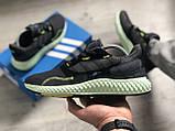 Кросівки Adidas X Hender Scheme ZX 4000 4D, фото 8