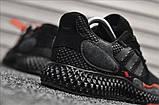 Кроссовки Adidas X Hender Scheme ZX 4000 4D, фото 2
