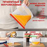Силиконовый пищевой судок VOLRO многоразовый универсальный объем 0,5 л Белый (vol-540), фото 5