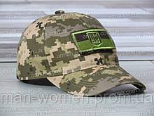 Бейсболка военная пиксель ВСУ/ЗСУ + шеврон в комплекте