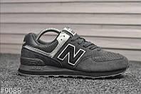 Стильные кроссовки New Balance 574 Black Gray (Нью Беленс), фото 1