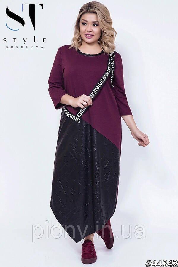 Женское Платье декорировано репсовой лентой Батал