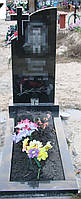 Пам'ятник з базальту,граніту,памятники из гранита,базальта