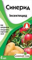 Инсектицид Синерид 4 мл Семейный Сад