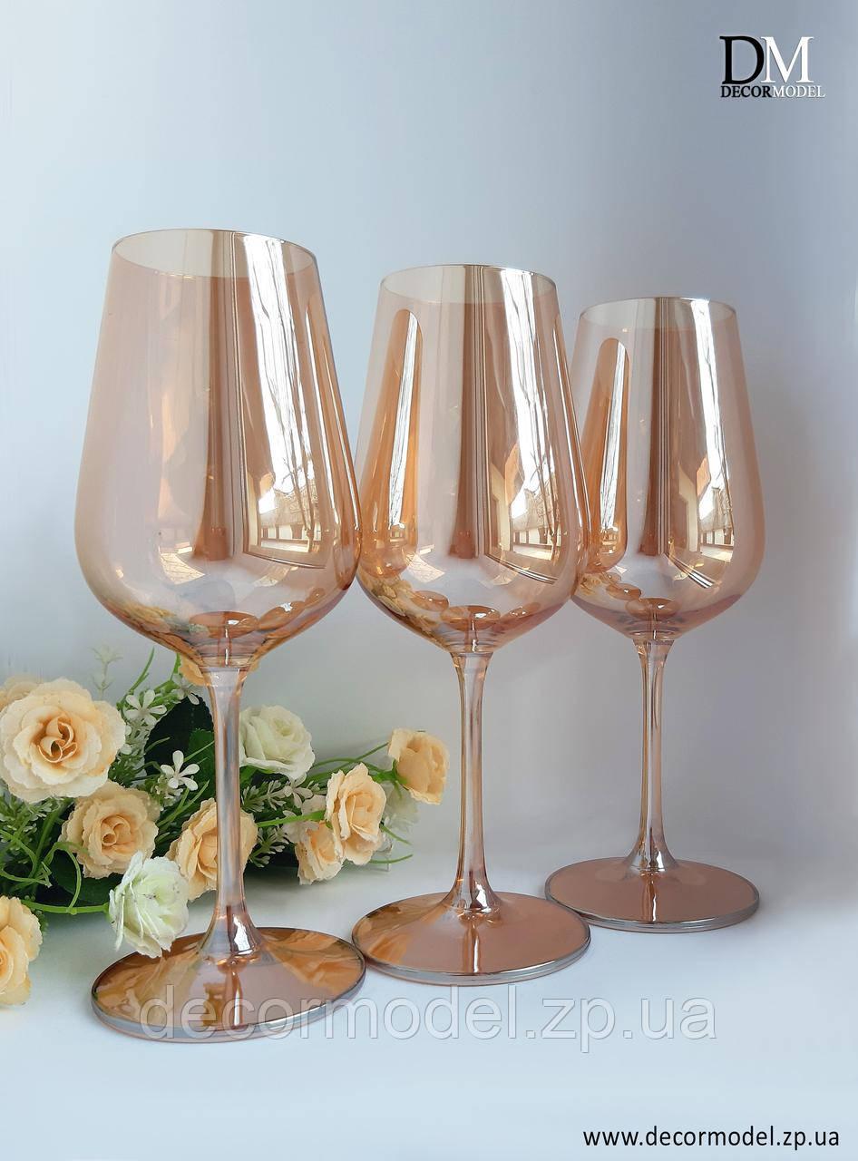 Набор бокалов для вина Bohemia Strix 360 ml (цвет: ЯНТАРНЫЙ)