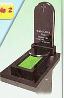 Пам'ятники з граніту, базальту,памятники из гранита,памятники из базальта