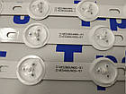 Светодиодная подсветка LED VES390UNDC-01 VES400UNDC-01 NDV REV1.0, фото 3