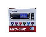 Автомагнитола ISO 1DIN сенсорные кнопки магнитола MP3 3882, фото 8