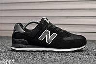 Кроссовки мужские New Balance 574 Black White.Стильные мужские кроссовки., фото 1