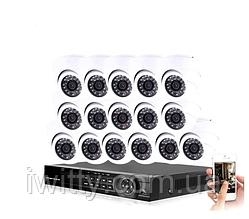 Система наблюдения на 16 камер  AHD KIT 1080Р Full HD