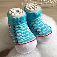 Шкарпетки-кедики Бавовна р. 0-6 міс.