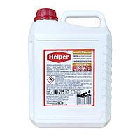 Антисептик для рук и поверхностей ТМ Helper 5л очищение кожи с антимикробным и антисептическим действием