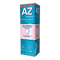 Отбеливающая зубная паста AZ Pro-Expert для чувствительных зубов, 75мл
