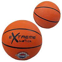 Баскетбольный мяч ВВ 20101, №7