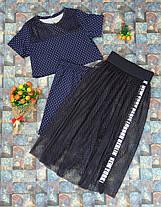 Костюм в полоску для девочки Морячка 116-134 темно-синий, фото 2