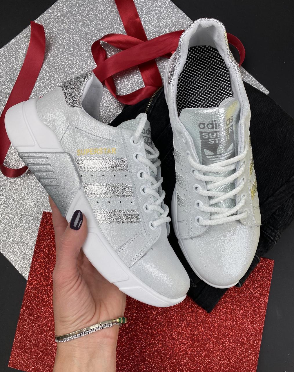 Женские кроссовки Adidas SuperStar CrosSAV 112