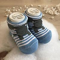 Шкарпетки Бавовна р. 0-6 міс.