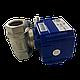 Клапан автоматической очистки парогенератора AUTO CLEAN VALVE для HNS, фото 2
