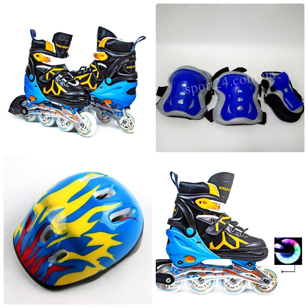 Комплект LF Scale Sport (ролики, защита, детский шлем), черно-оранжевый, S (29-33), M (34-37), L (38-41)