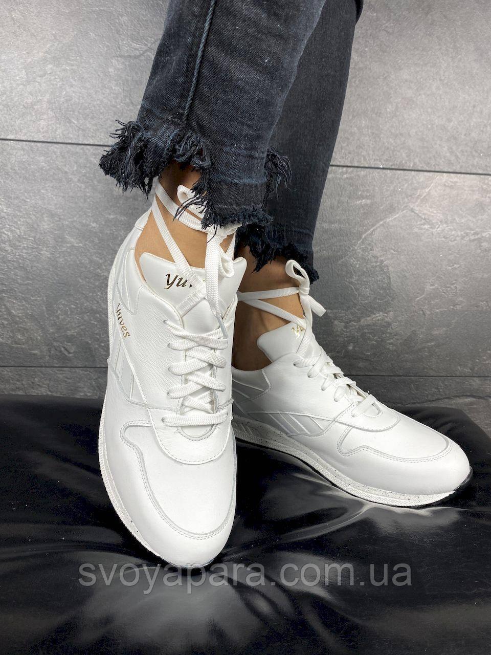 Женские кроссовки кожаные весна/осень белые Yuves R 250