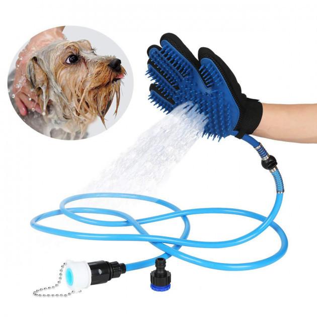 Рукавичка щітка для миття тварин з шлангом 2.5 метра душ для купання собак Pet Bathing Massaging Glove