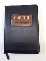 Карманная Библия в подарок  на молнии с замком, малого формата, каноническая Ветхий и Новый завет (русская)