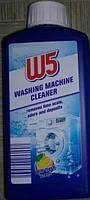 W5 промывка для стиральной машины (250мл)